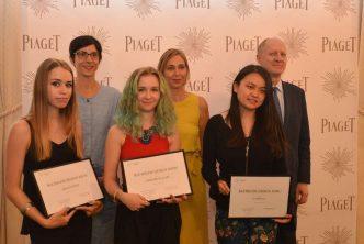 Piaget Bachelor BJOP - Début juillet 2017, Piaget a parrainé pour la seconde fois le Bachelor Design Bijou de la BJOP.