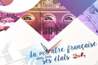 Le prochain congrès de l'Union de la bijouterie et de l'horlogerie (UBH) se tiendra lundi 1er octobre 2018.
