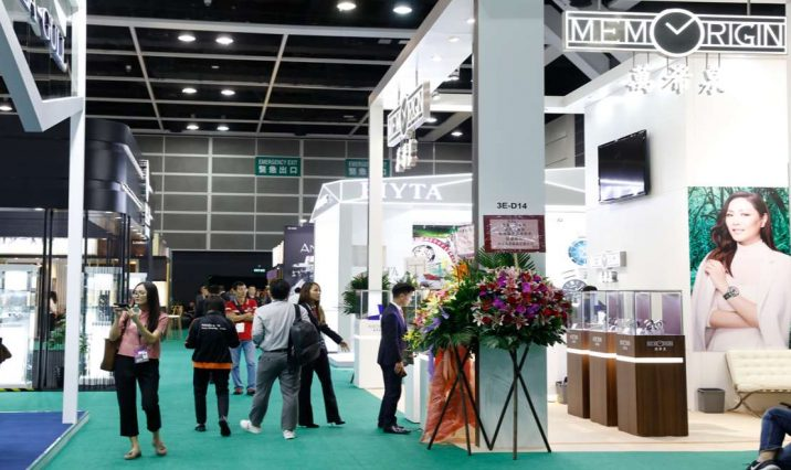 Salon Hong Kong Watch & Clock Fair septembre 2019