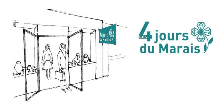 L'événement HBJO de la rentrée : les 4 jours du Marais à Paris VENDREDI 4, SAMEDI 5, LUNDI 7 et MARDI 8 septembre 2020